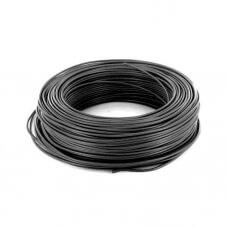 Fil rigide HO7VU - 1,5mm² Noir